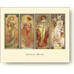 アートポスター アルフォンス・ミュシャ 四季, 1900年 Alphonse Mucha: Les Saisons, 1900