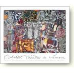 ジャン・デュビュッフェ Theatre De Memoire, 1977 【アートポスター】