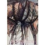 ジム・ダイン Jim Dine: Robe 【アートポスター】