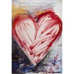 ジム・ダイン Jim Dine: Heart 【アートポスター】