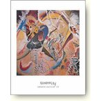 ワシリー・カンディンスキー Improvisation 35 アートポスター