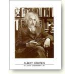アインシュタインポスター Albert Einstein