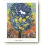 アートポスター マルク・シャガール 村の秋 Marc Chagall: Autumn in the Village