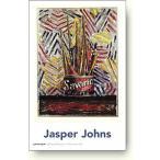 ジャスパー・ジョーンズ サバラン缶, 1982年 【アートポスター】