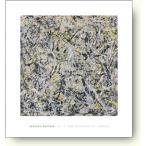 ジャクソン・ポロック(Jackson Pollock) ナンバー4, 1949年 【アートポスター】