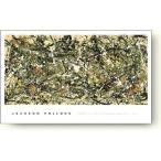 ジャクソン・ポロック(Jackson Pollock) ナンバー8, 1949年 【アートポスター】
