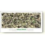 ジャクソン・ポロック(Jackson Pollock) ルシファー/堕天使 【アートポスター】