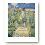 クロード・モネ ヴェトゥイユの画家の庭園 1880年 【アートポスター】