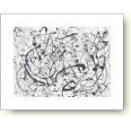 ジャクソン・ポロック(Jackson Pollock) ナンバー14:グレー 【アートポスター】