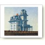 エドワード・ホッパー 線路わきの家 1925年 【アートポスター】