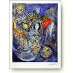 リトグラフ マルク・シャガール ベラの結婚式 Marc Chagall: Bella