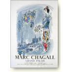 ショッピングMAGICIAN シャガールポスター パリの奇術師 Marc Chagall: The Magician Of Paris