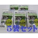 Yahoo!ギャラリー蓮華東京マルイ パーフェクトヒット 0.12gバイオBB弾(800発)Xお得5袋セット