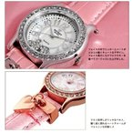 Yahoo!ギャラリー蓮華【セール】Disney ハート チャーム 腕時計 ピンクベルト×シルバーカラー NFC120030