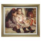 ルノワール ふたりの子供の肖像 F15 【油絵 直筆 複製画】【油彩 アクリル付】 (ルノアール)絵画 販売 15号 人物画 812×690mm 送料無料