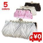 ショッピングパーティー 選べる5色 サテンプリーツ パーティーバッグ 3way レディース フォーマルブラック /結婚式 冠婚葬祭