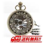 Watch - 機械式手巻懐中時計 透かし花柄モチーフ ウォッチ ジュエリー・アクセサリー