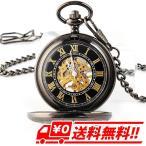 怀表 - 機械式,手巻き 両面スケルトン アンティーク調 アラベスク ローマ数字 ブラック×ゴールド 懐中時計