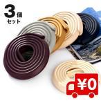 【同色3個セット】ケガ防止 コーナーガード クッション 2M キッズ・ベビー セーフティーグッズ コーナークッション