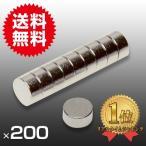 小さくても 超強力 磁石 200個セット 円柱形ネオジウム磁石 マグネット 6mm×3mm 鳩よけ