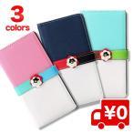 iPhone ケース カバー 手帳型 iphone5s iphone5 カバー カード 可愛い