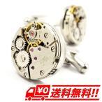 袖扣 - シルバー カフス 時計 ムーブメント ラウンドカフス カフスボタン カフリン