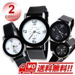 【ペア販売】シリコン ペア ウォッチ セット 時計 腕