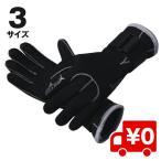3ミリ厚 ダイビング グローブ マリングローブ シュノーケリング 手袋 グローブ サーモグローブ ウィンターグローブ 防寒 冬グローブ