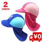 水泳キャップ ツバ付き UVカット 水泳帽 水泳帽子 紫外線対策 日よけ 帽子 キッズ 子供 スイムキャップ スイミングキャップ 男女兼用