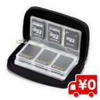 メディア SDカード 収納 ケース メモリーカード ファイル 携帯 便利 CF 4枚 SD 18枚