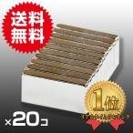 磁石 小型 薄型 超強力 磁石 20個セット長方形ネオジム磁石 マグネット 20×10×3mm 鳩よけ DIY