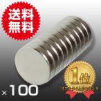 小型 薄型 超強力 磁石 100個セッ円形 ネオジム磁石 マグネット 10mm× 2mm 鳩よけ DIY