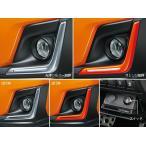 【SUBARU・XV/GT】LEDアクセサリーライナー(シルバー加飾/オレンジ加飾)・スバル純正部品/スバルパーツ