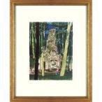 ベルナール・カトラン『パリウム祭壇』複製画 【絵画 額付 新品 版画】