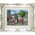 藤森悠二『パリの広告塔 (F3号)』油彩画・【新品 額付 絵画 風景画 油絵】