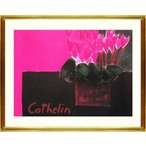 ベルナール・カトラン『ジャクリーヌのピンクのシクラメン』ジクレー 【絵画 額付 新品 版画】