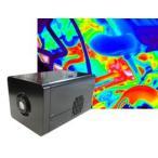 遠赤外線 温度監視 サーモグラフィーUSBカメラ ARTCAM-320-THERMO-WOM