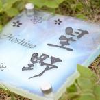 表札 ヴェネチアンガラス表札 乳白色ミルク 140mm角 デザイン表札 ベネチアンガラス表札
