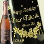 名入れ ワイン スパークリングワイン 名入れ プレゼント ギフト ロジャーグラート・カヴァ ロゼ・ブリュット 750ml 名前入り 送料無料
