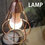 イケア/IKEA LED電球付き ペンダントライト/LEDペンダントランプ/イケア/IKEA/LED電球