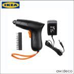 IKEA/イケア 充電式  コードレスドライバー電動ドライバー ハンディ ドライバーセット ビットホルダー付き DIY スクリュードライバー ドリル