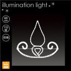LEDロープライト エンブレム キャンドル モチーフ/施工用プロ仕様イルミネーションモチーフライト/業務用LEDイルミネーション