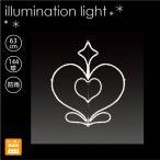 LEDロープライト エンブレム ミトラ モチーフ/施工用プロ仕様イルミネーションモチーフライト/業務用LEDイルミネーション