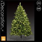 プレミアムヌードツリー グリーン 200cm クリスマスツリー/2m/1万円で送料無料 プロ施工用のクリスマスツリー