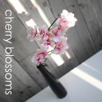 人工観葉植物【桜のデザインポット】おしゃれなオリジナルフェイク 桜/無光触媒 さくら人工観葉植物