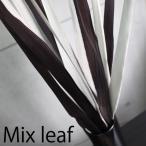 Yahoo!デコレーションファクトリー人工観葉植物 110cmモノトーンMIXリーフのデザインポット ヤシの葉 カフェスタイル 光触媒を超える消臭効果 造花