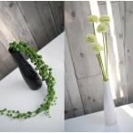 IKEA/イケア フラワーベース 花器 花瓶  一輪挿し ガラス製