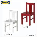 IKEA/イケア キッズチェア 木製椅子 ベビーチェア 椅子 木製 子供用スツール ローチェア 北欧 子供部屋 かわいい椅子