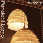イケア/IKEA LED電球付きペンダントライト/シーリングライト/LED電球付属/ペンダントランプ/イケア/IKEA/ペンダントライト/キッチン照明