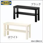 IKEA イケア テレビボード ローボード シンプル 収納 テレビラック LACK テレビ台 北欧  他の商品と同時購入不可